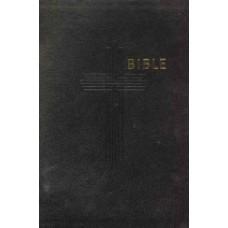 Bible - ekumenický překlad