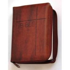 Bible - ekumenický překlad (1148)