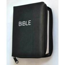 Bible - ekumenický překlad (1147)