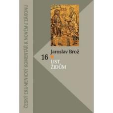 List Židům (ČEK 16)