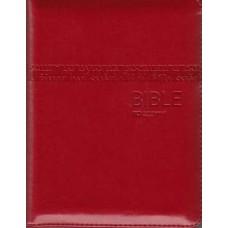Bible - ekumenický překlad (1131)