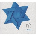 Noach (CD)