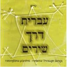 Hebrejština písněmi